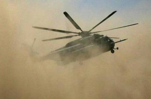 Military Helicopter Crashes Again!!!